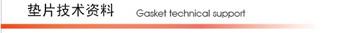 othello奥赛罗贝斯特全球最奢华318技术资料