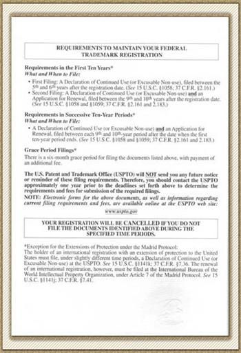 商标注册3